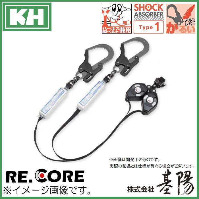 JABARA 市販 ショックアブソーバ KH ダブル巻取式ランヤード 基陽 ブラック ☆送料無料☆ 当日発送可能 W1JPRK-17 アルミフック