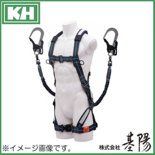 KH X型フルハーネス+ダブルじゃばらランヤード XPNBLJPWB フリーサイズ 基陽 受注生産