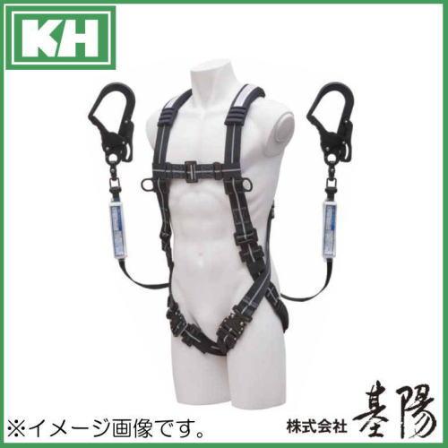 KH X型じゃばらストレッチフルハーネス+ダブル巻取式ランヤード XVGSLTPRK フリーサイズ 基陽 受注生産