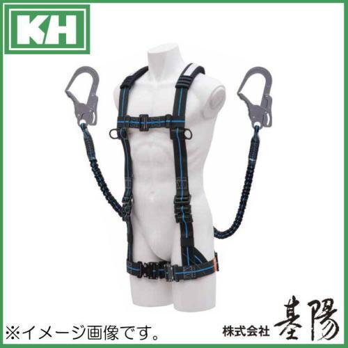 KH Y型フルハーネス+ダブルじゃばらランヤード YPNBLSPWB フリーサイズ 基陽 受注生産