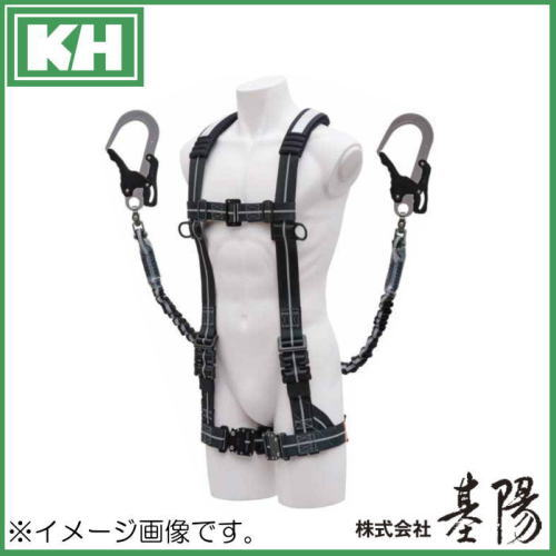 KH Y型フルハーネス+ダブルじゃばらランヤード YPNSLJPWS フリーサイズ 基陽 受注生産