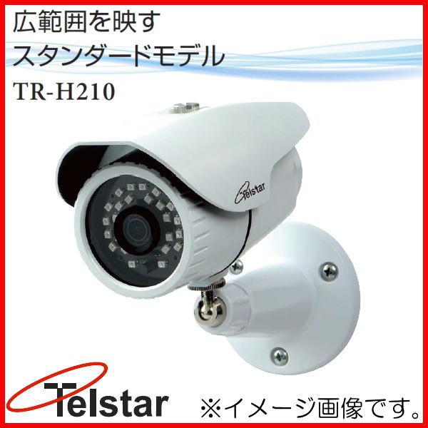 AHD200万画像 屋外用カメラ TR-H210 コロナ電業 Telstar