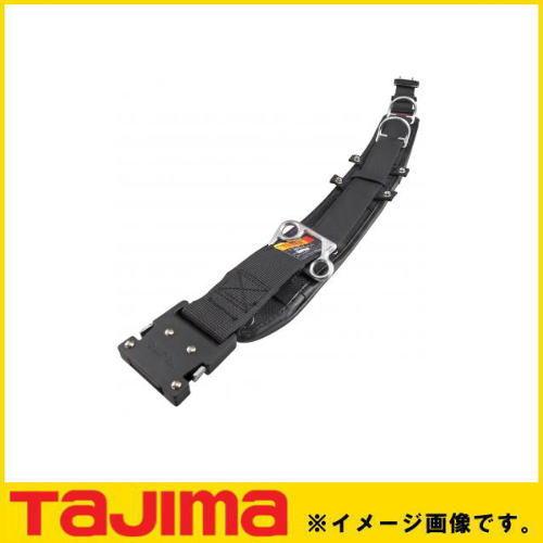 ワークポジショニング用胴当てベルトカーブD2 黒ワンタッチL WCXD2-WBCL タジマ TAJIMA