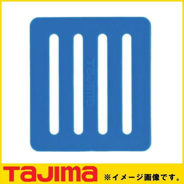 胴ベルト型用アクセサリー D環止め 激安通販 今季も再入荷 樹脂4穴 TA-PD4BU タジマ TAJIMA