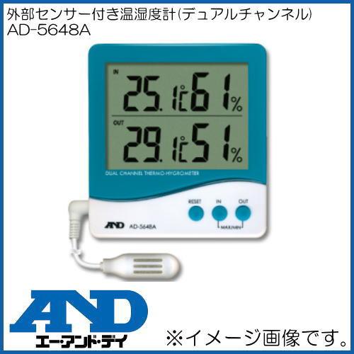 AD5695A  黒球型 熱中症指数モニター AD-5695A A&D エーアンドデイ AD5695A
