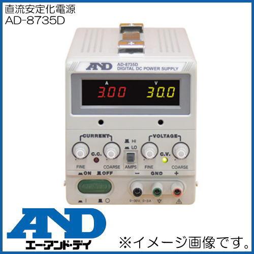 デジタル式直流安定化電源 AD-8735D エー・アンド・デイ A&D
