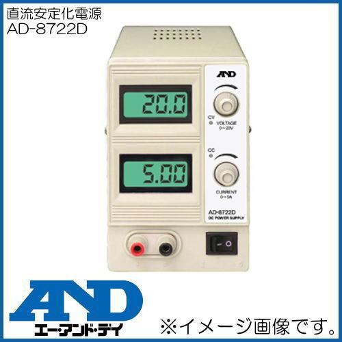 デジタル式直流安定化電源 AD-8722D エー・アンド・デイ A&D