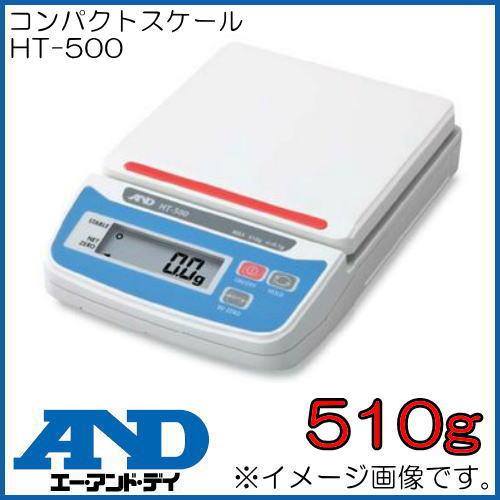 コンパクトスケール HT-500 A&D エー・アンド・ディ