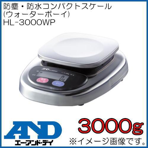 防塵・防水コンパクトスケール HL-3000WP A&D エーアンドディ