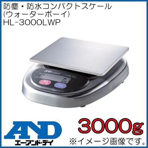 防塵・防水コンパクトスケール HL-3000LWP A&D エー・アンド・デイ