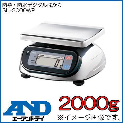 防塵・防水デジタルはかり(2000g) SL-2000WP A&D エーアンドデイ