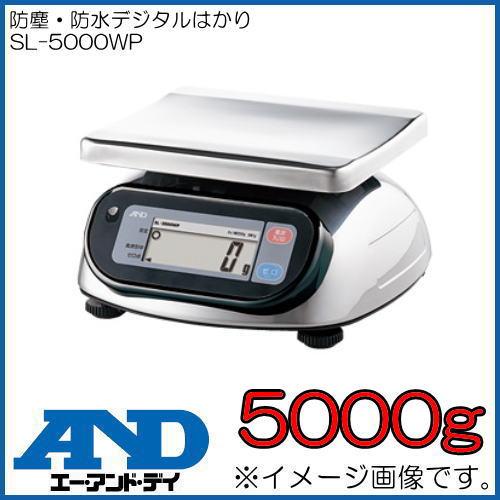 防塵・防水デジタルはかり(5000g) SL-5000WP A&D エー・アンド・デイ