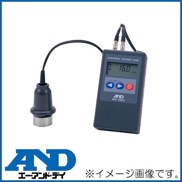 超音波厚さ計 AD-3253 A&D エーアンドデイ AD3253