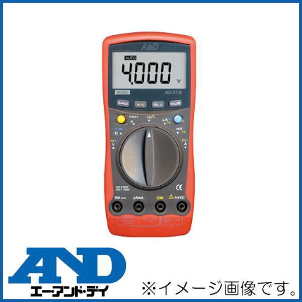 AD-5518 デジタルマルチメータ A&D エーアンドディ