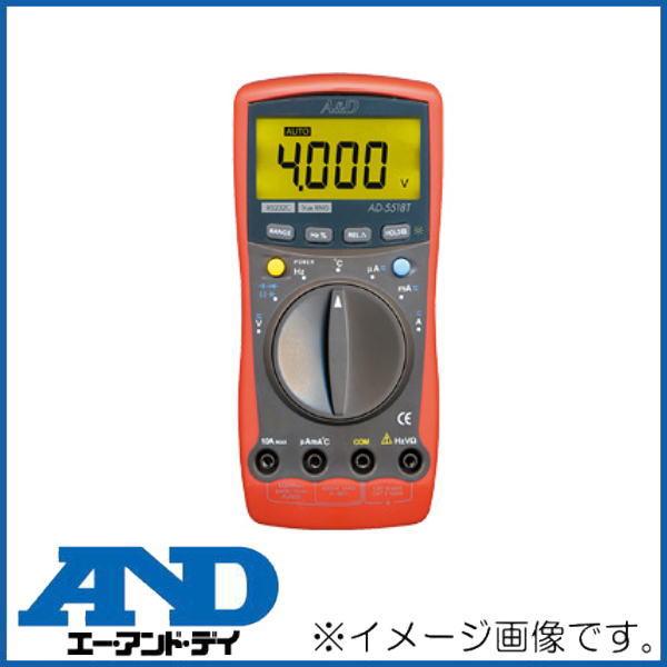 AD-5518T デジタルマルチメータ A&D エー・アンド・ディ