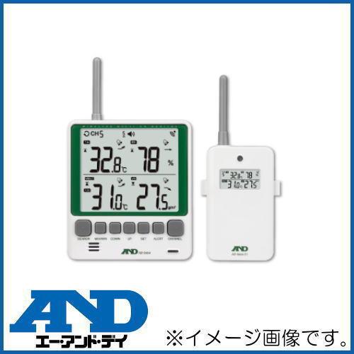 マルチチャンネルワイヤレス環境温湿度計 AD-5664SET A&D エーアンドディ AD5664SET