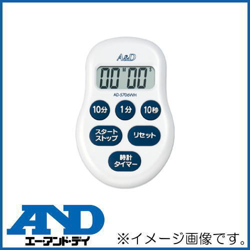 100分タイマー ホワイト AD-5706WH A AD5706WH 高品質新品 エーアンドディ D 定番の人気シリーズPOINT ポイント 入荷
