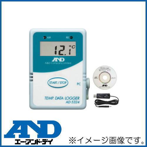防滴温度データロガー AD-5324SET A&D エーアンドデイ AD5324SET