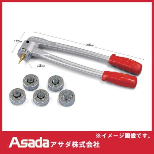 エキスパンダパワートルクP5型 R12317 アサダ ASADA
