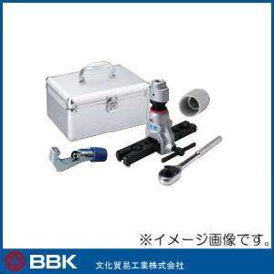 フレアリングツールキット 812-FNR 文化貿易工業 BBK