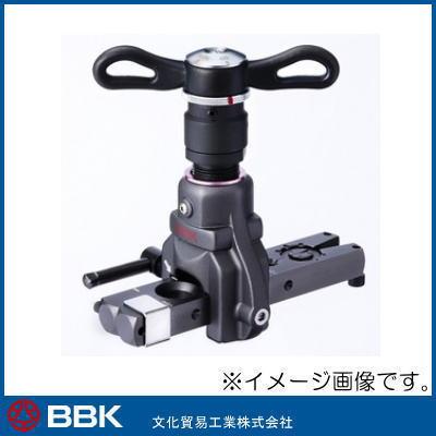 超軽量フレアツール(ラチェット式) 700-RPA BBK 文化貿易工業