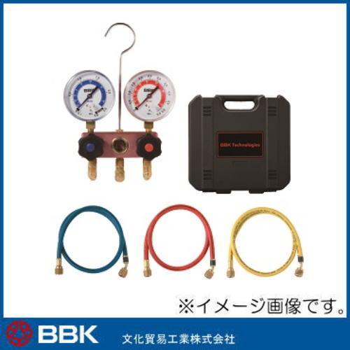 R410a用サイトグラス付マニホールドキット 150cmホース仕様 1410-CMK-60 BBK 文化貿易