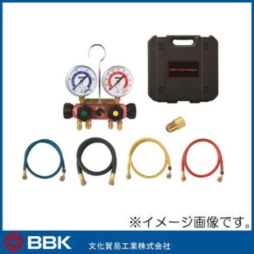 R410a・R32用4バルブマニホールドキット ホース90cm 4410-CMK-60 BBK 文化貿易工業