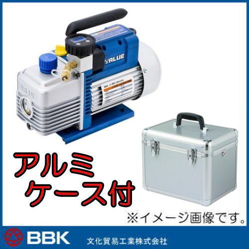 デジタルゲージ付小型真空ポンプ BB-220-SV2 文化貿易 BBK