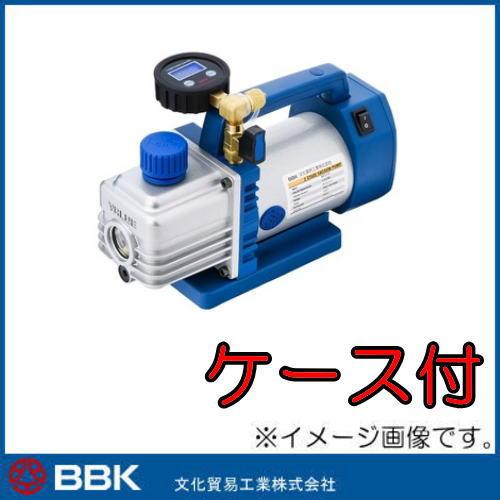 デジタル真空計付ハイブリッド真空ポンプ BB-210HD 文化貿易 BBK