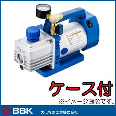 ハイブリットマイクロ真空ポンプ BB-210H 文化貿易 BBK
