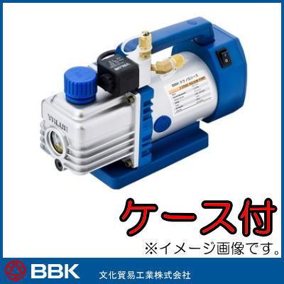 電磁弁付マイクロ真空ポンプ BB-210V BBK 文化貿易工業