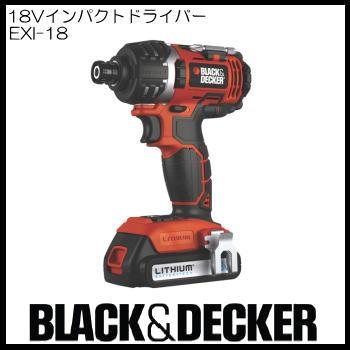EXI18 コードレスインパクトドライバー ブラック&デッカー BLACK&DECKER