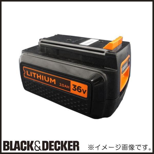 36V 2.0Ah リチウムイオンバッテリー BL2036 ブラック&デッカー