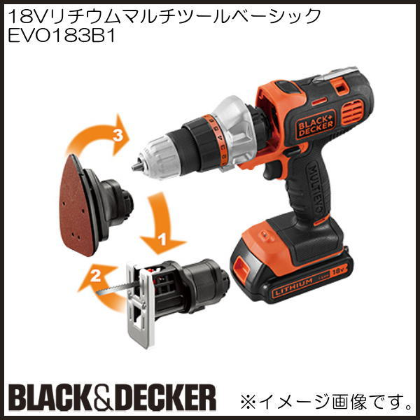 18Vリチウムマルチツールベーシック EVO183B1 ブラック&デッカー