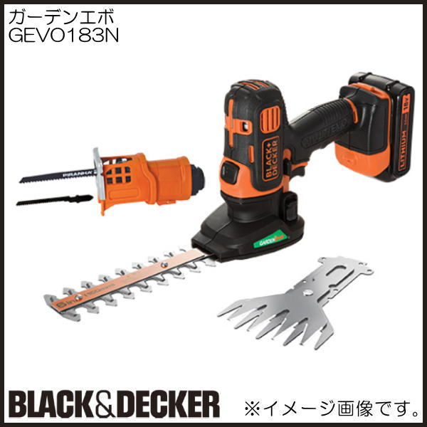 おしゃれ 送料無料 ガーデンエボ GEVO183N ブラック デッカー 日本限定