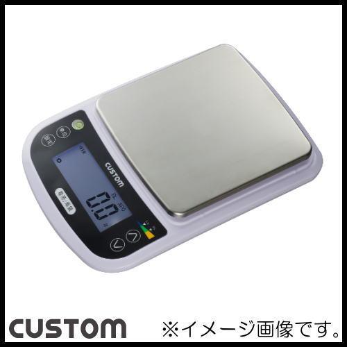 防水ミニスケール MS-5000WP カスタム CUSTOM