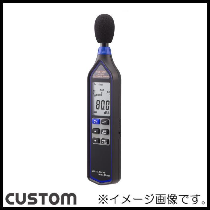 デジタル騒音計 SL-1340U カスタム CUSTOM