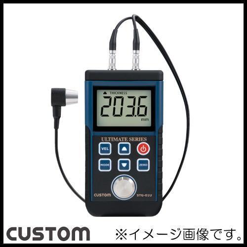 超音波厚さ計 STG-01U カスタム CUSTOM STG01U
