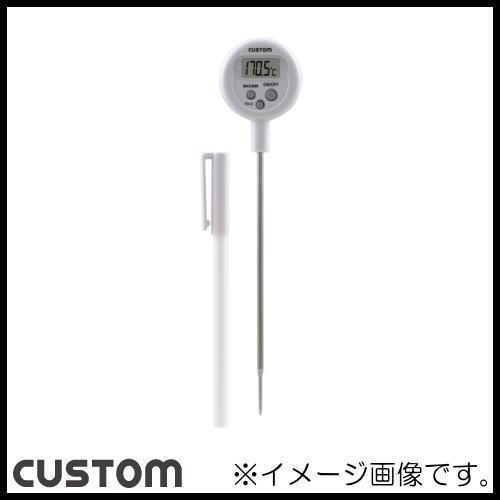 水周りでも安心な 日本全国 送料無料 防水デジタル温度計 CT-410WP サーミスタ式一体型 CUSTOM CT410WP 安売り カスタム