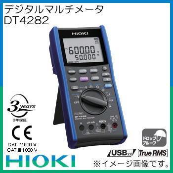 DT4282 HIOKI デジタルマルチメータ 日置電機