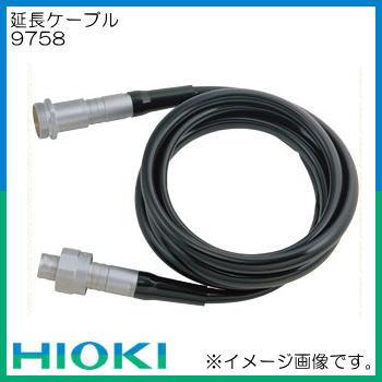 延長ケーブル 9758 日置電機 HIOKI