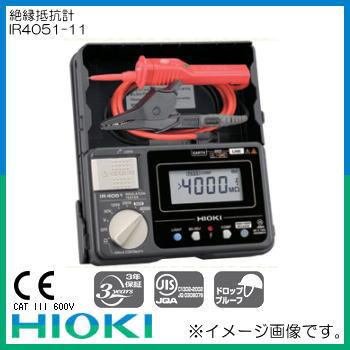 5レンジ絶縁抵抗計 IR4051-11 メグオームハイテスタ 日置電機