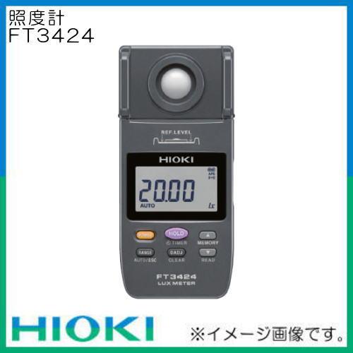 デジタル照度計 FT3424 HIOKI 日置電気