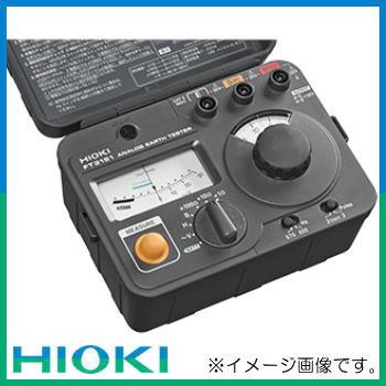 アナログ接地抵抗計 FT3151 HIOKI ヒオキ