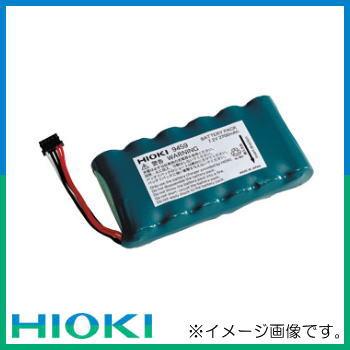 バッテリパック 9459 HIOKI ヒオキ