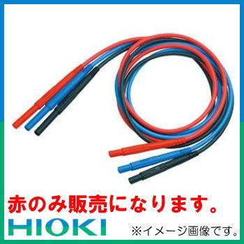 テストリード(赤のみ) 10m 9750-11 HIOKI ヒオキ