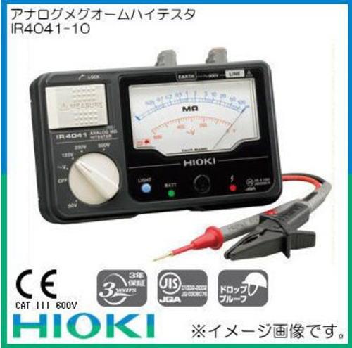 アナログメグオームハイテスタ IR4041-10 HIOKI 日置電機