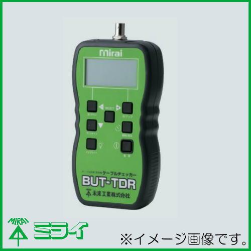 ケーブルチェッカー BUT-TDR 未来工業 BUTDR MIRAI 直送品