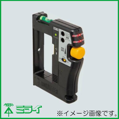 店 購買 金属探知器 探知機 ボックスアッター 水平器 BUT-1N BUT1N ブザー付 未来工業