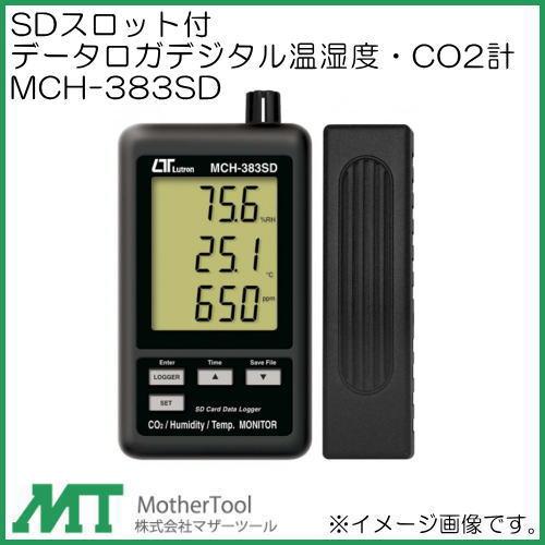 デジタル温湿度・CO2計 MCH-383SD マザーツール